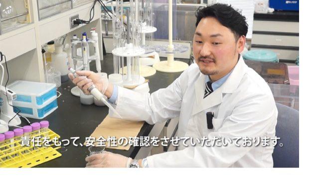 私たちの仕事は、生活や多くの産業に不可欠です 廃棄物を確実に無害化処理し、建設資材としてリサイクルしています - とちぎ経済.jp - 動画