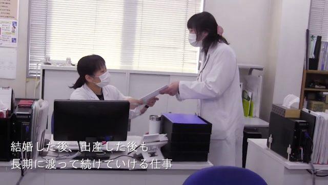 土壌・環境・公害コンサルタントの専門家が分析、測定、調査に対応します - とちぎ経済.jp - 動画