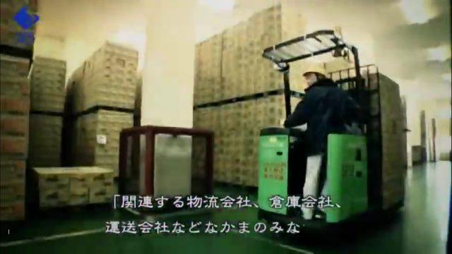 時間という資源に集中し、品質管理を徹底する - とちぎ経済.jp - 動画