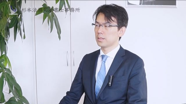 お客様の権利を守り、安心で豊かな生活を創ること、それが私たちの使命です - とちぎ経済.jp - 動画
