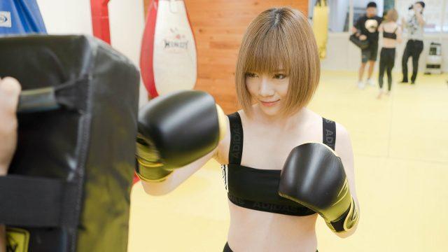 キックボクシングでダイエットにチャレンジしてみませんか⁉️ - とちぎ経済.jp - 動画